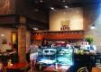 Cafeteria Ouro de Kaffa